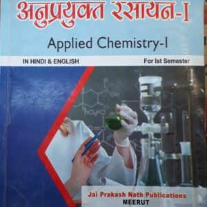 Applied Chemistry part 1