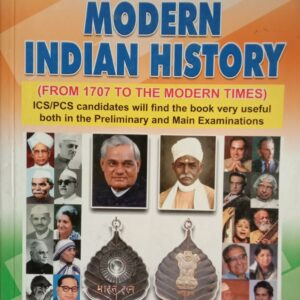 Buy S Chand Modern Indian History Book By B.L Grover