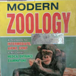 Modern Zoology Book By Ramesh Gupta for Medical Exams
