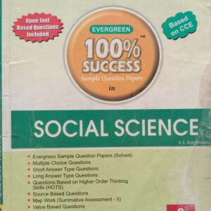 Evergreen Sample Question Paper in Social Science Term 2 Class 9th
